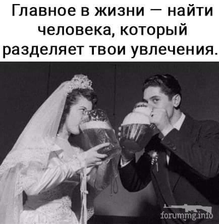 125485 - Пить или не пить? - пятничная алкогольная тема )))