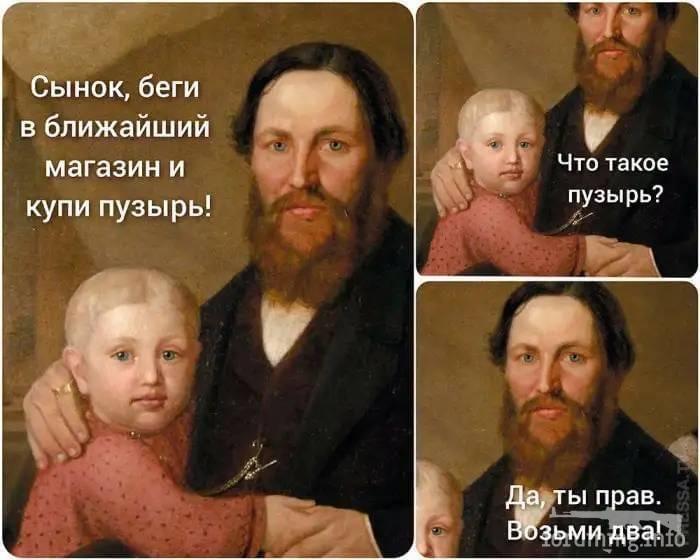 125493 - Пить или не пить? - пятничная алкогольная тема )))