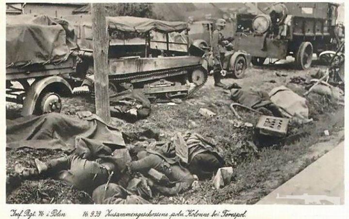 125503 - Раздел Польши и Польская кампания 1939 г.