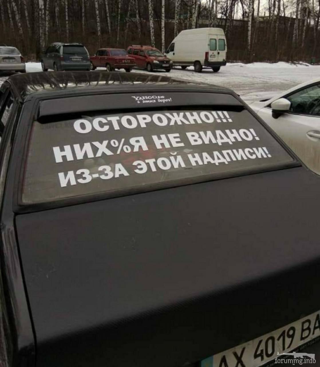 125521 - Автолюбитель...или Шофер. Автофлудилка.