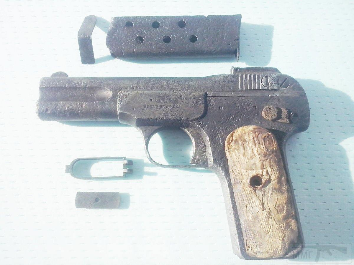 12558 - ММГ Браунинг 1900
