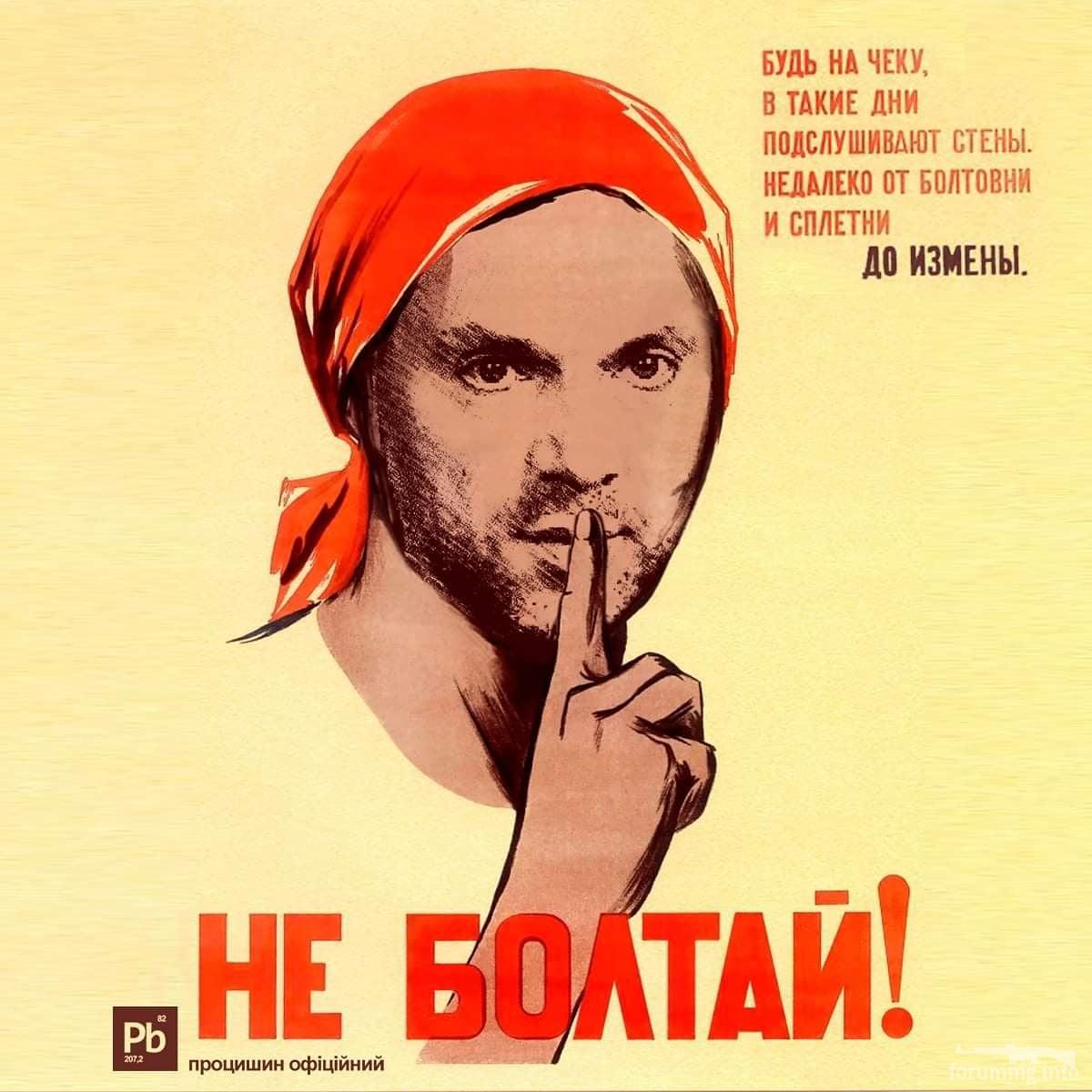 125581 - Алексей Арестович