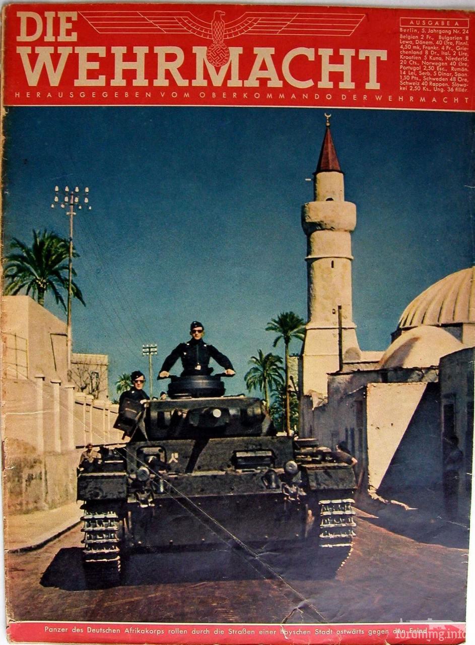 125583 - Военное фото 1939-1945 г.г. Западный фронт и Африка.