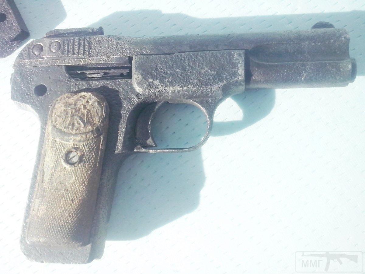 12560 - ММГ Браунинг 1900