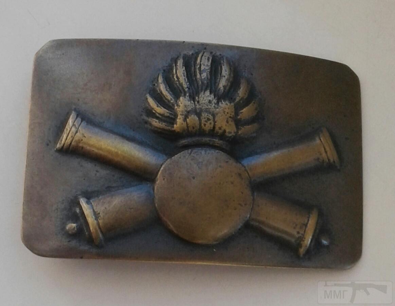 12563 - Пряга Гренадера артиллерии
