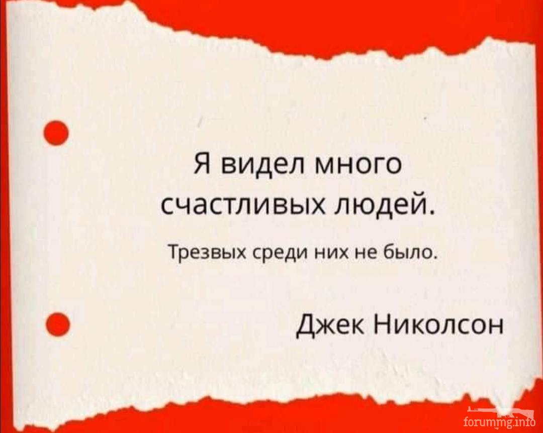125635 - Пить или не пить? - пятничная алкогольная тема )))