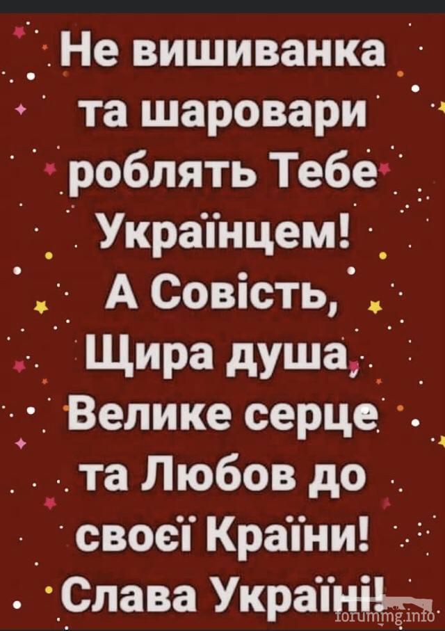 125655 - Украинцы и россияне,откуда ненависть.