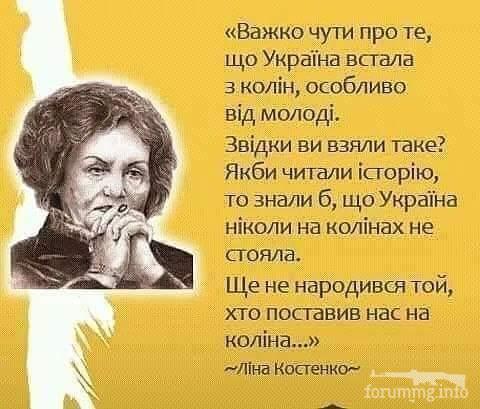 125656 - Украинцы и россияне,откуда ненависть.