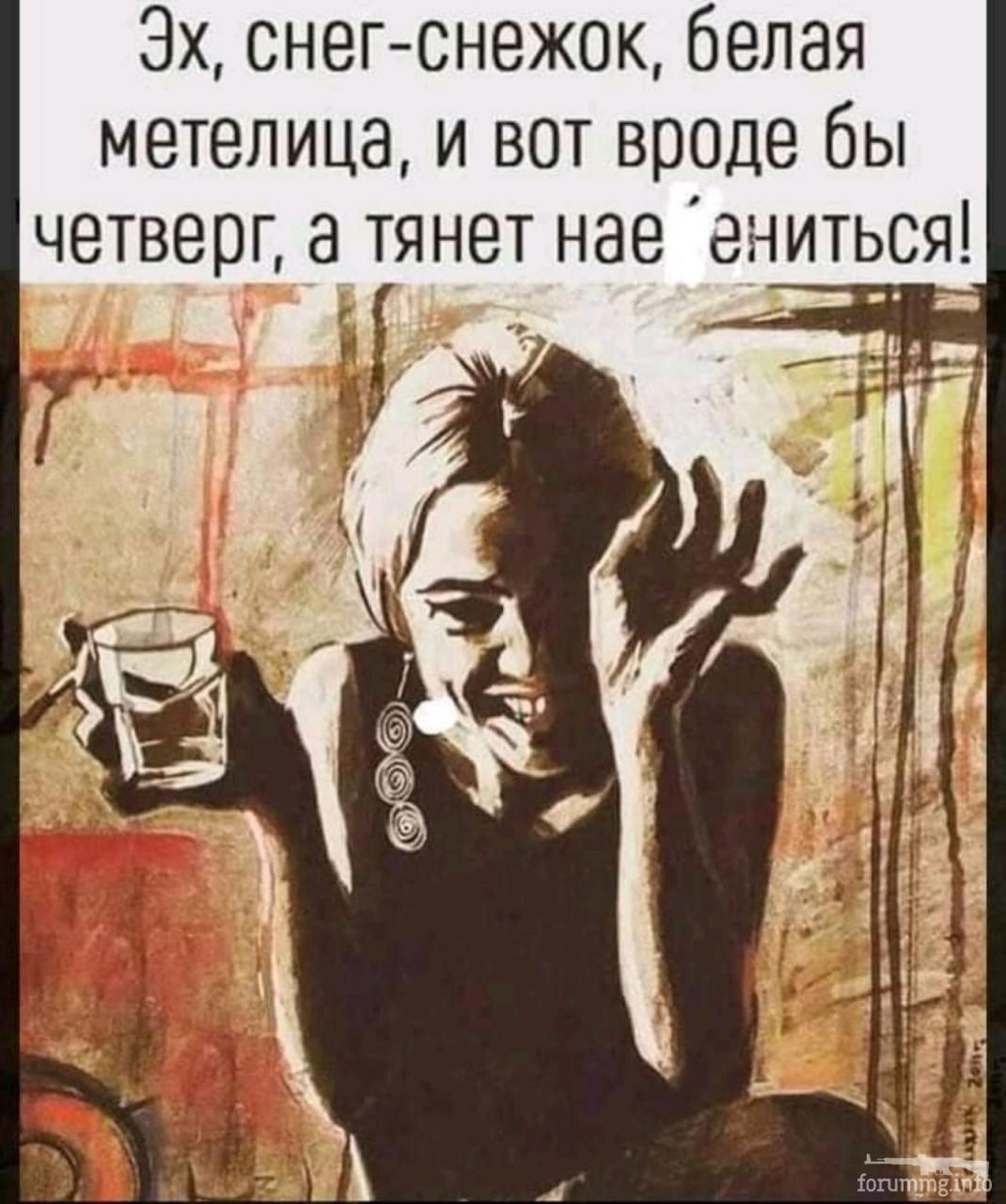 125657 - Пить или не пить? - пятничная алкогольная тема )))