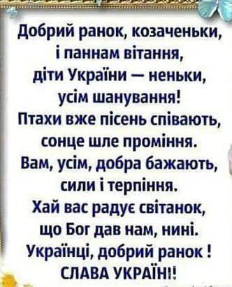 125667 - Украинцы и россияне,откуда ненависть.