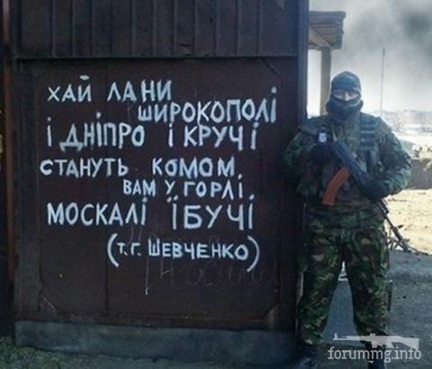 125668 - Украинцы и россияне,откуда ненависть.