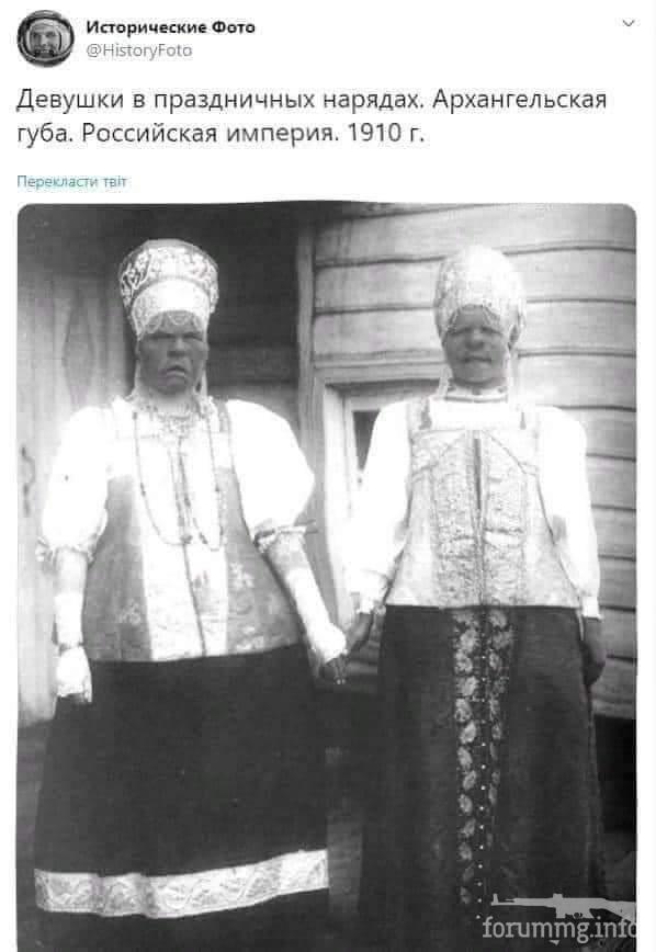 125672 - Украинцы и россияне,откуда ненависть.