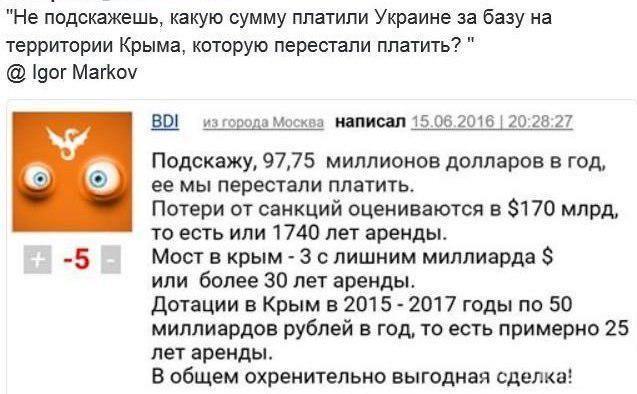 125680 - А в России чудеса!
