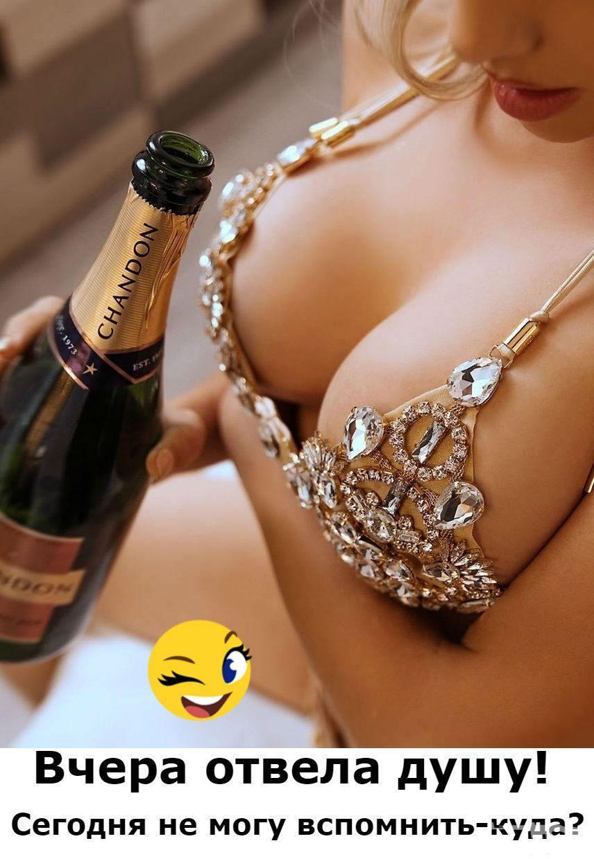 125693 - Пить или не пить? - пятничная алкогольная тема )))