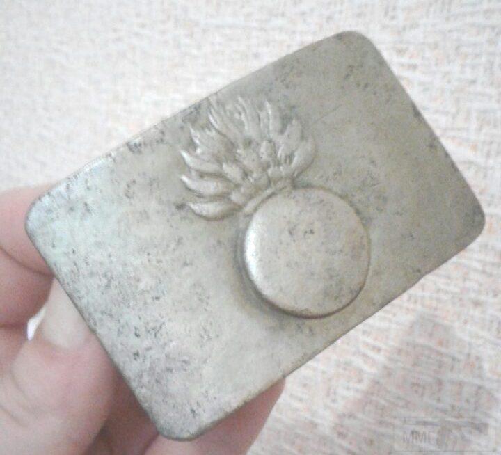 12571 - Пряга Гренадер