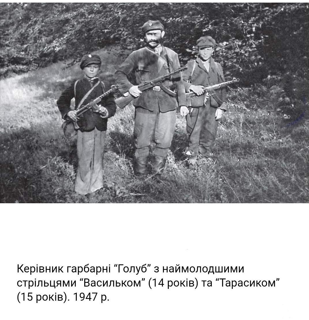 125711 - Интересные факты об УПА.