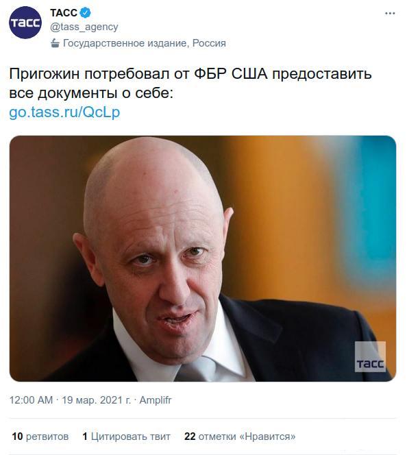 125762 - А в России чудеса!