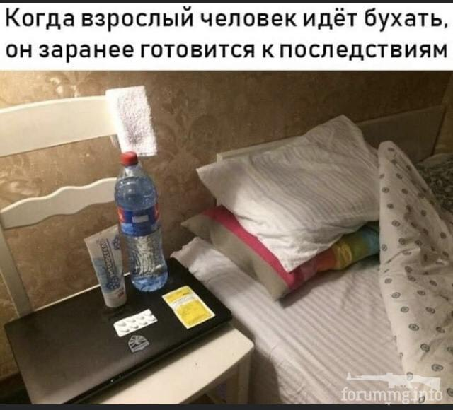 125806 - Пить или не пить? - пятничная алкогольная тема )))
