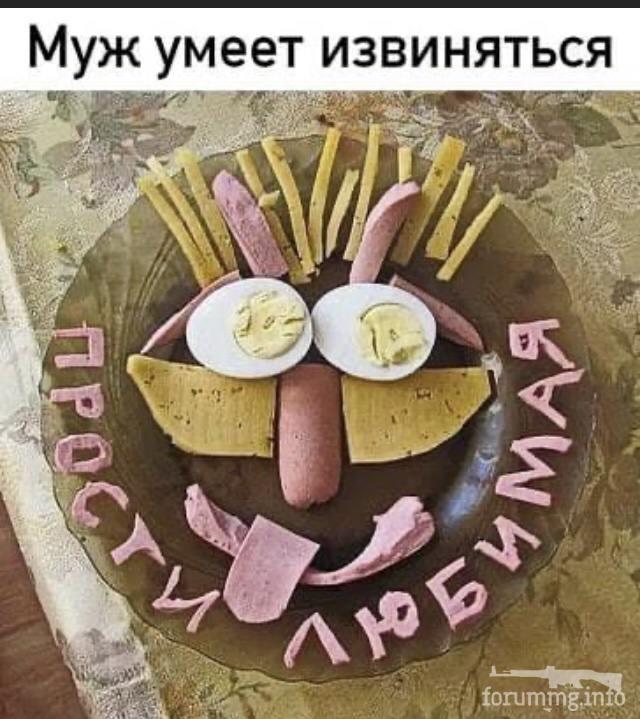125807 - Закуски на огне (мангал, барбекю и т.д.) и кулинария вообще. Советы и рецепты.