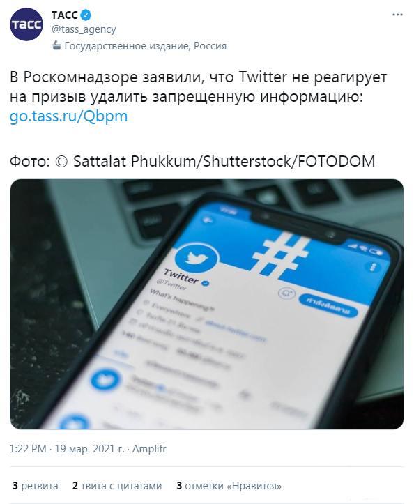 125821 - А в России чудеса!