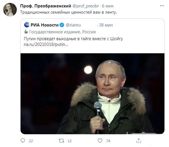 125823 - А в России чудеса!