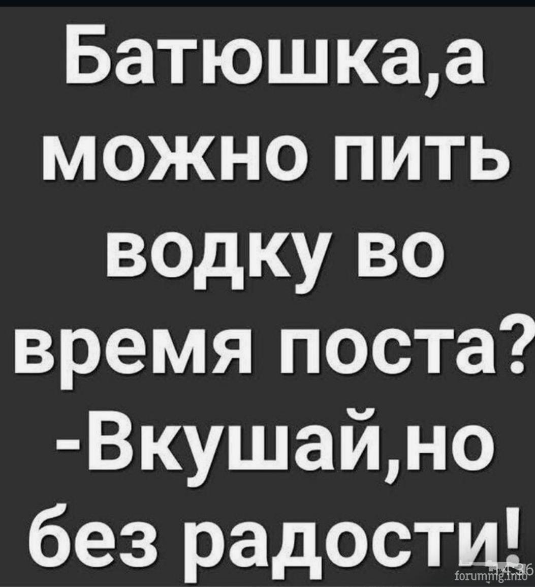125967 - Пить или не пить? - пятничная алкогольная тема )))
