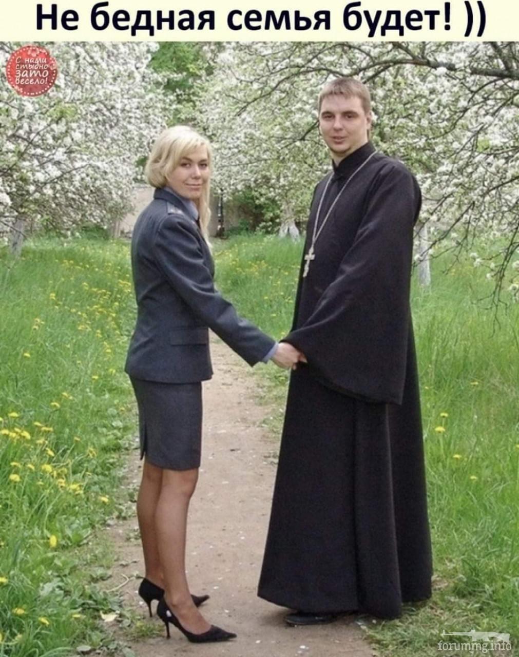 125980 - Отношения между мужем и женой.