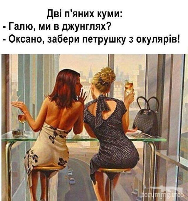 126002 - Пить или не пить? - пятничная алкогольная тема )))