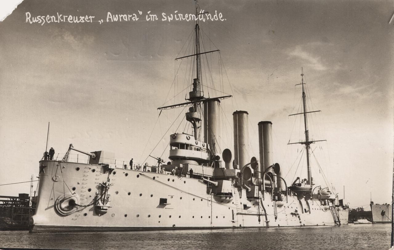 """12602 - Бронепалубный крейсер 1-го ранга """"Аврора"""""""