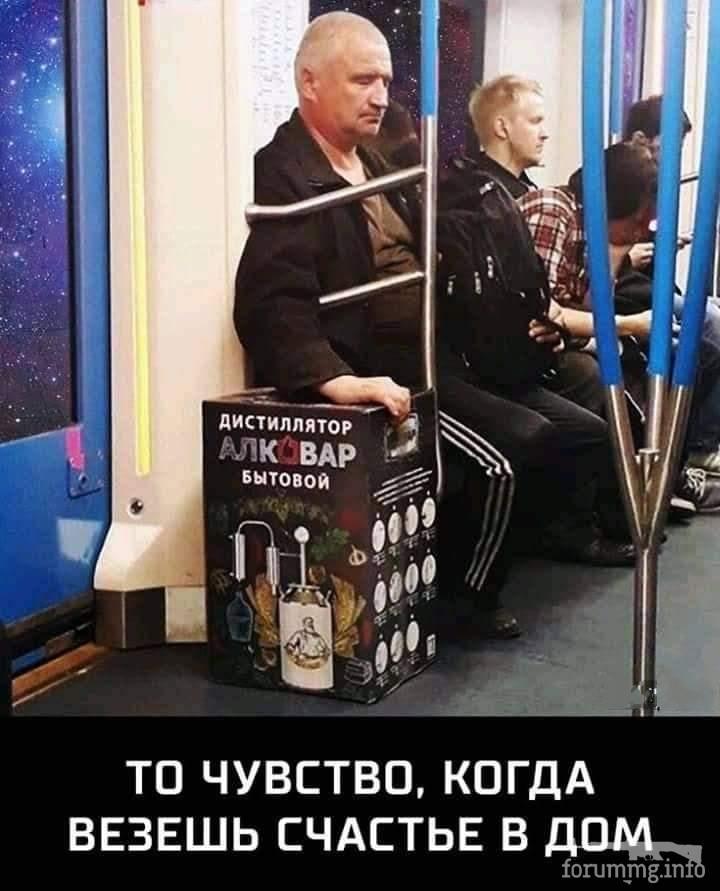 126066 - Пить или не пить? - пятничная алкогольная тема )))