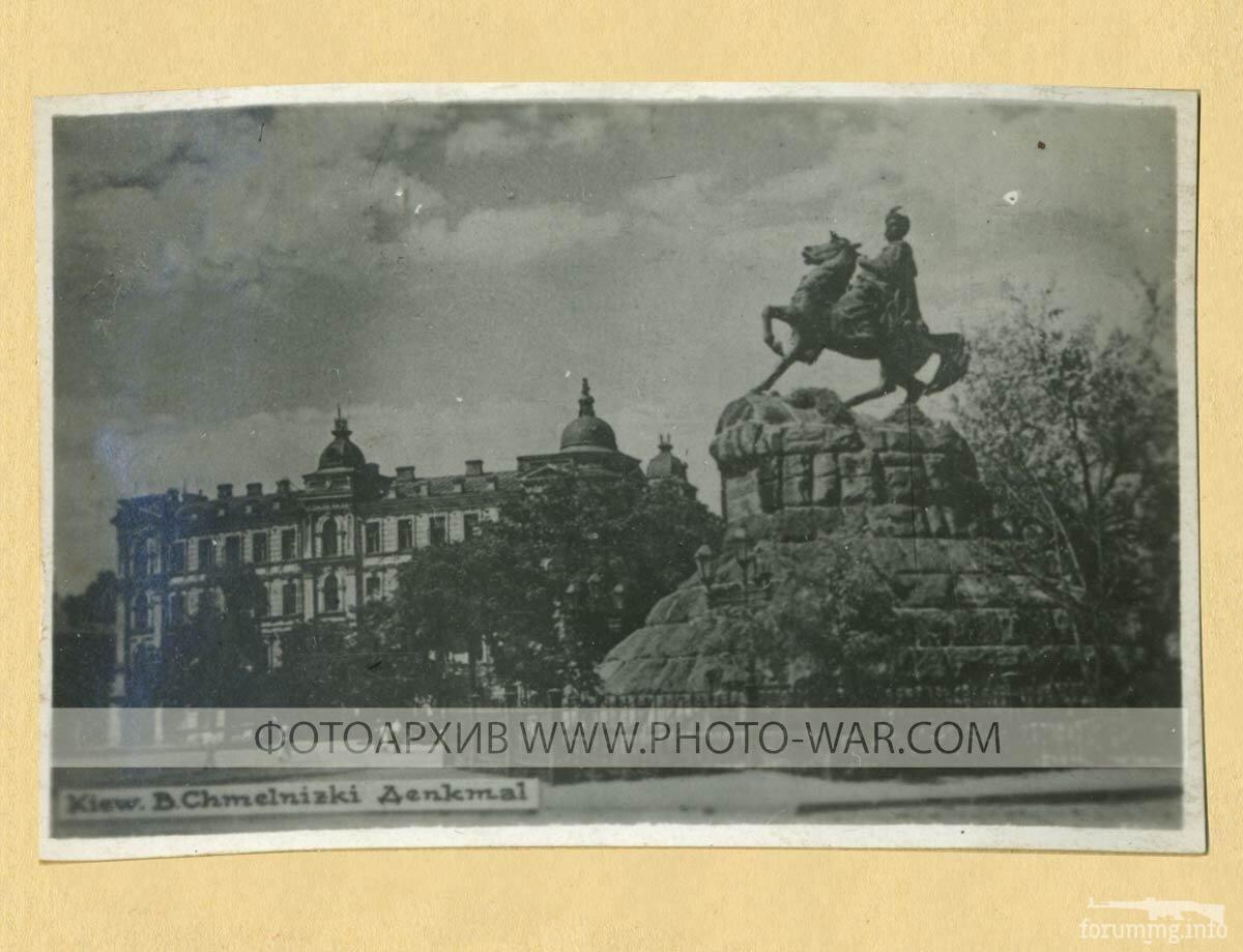 126095 - Оккупированная Украина в фотографиях