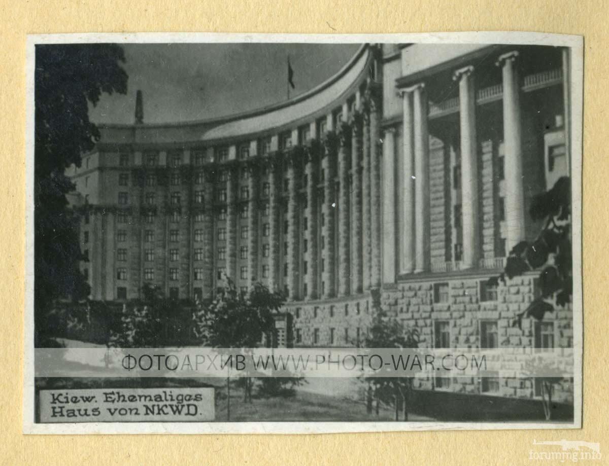 126096 - Оккупированная Украина в фотографиях