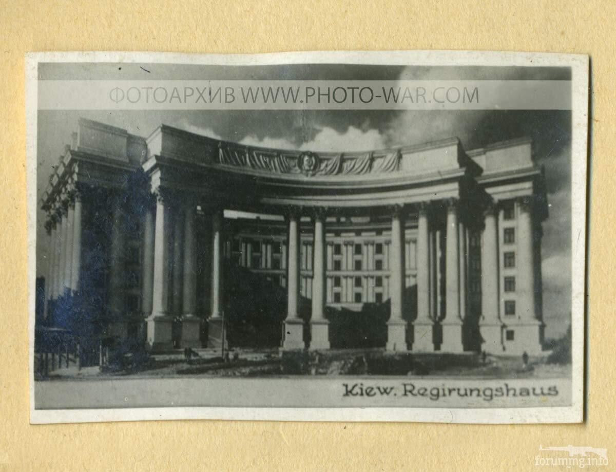 126099 - Оккупированная Украина в фотографиях