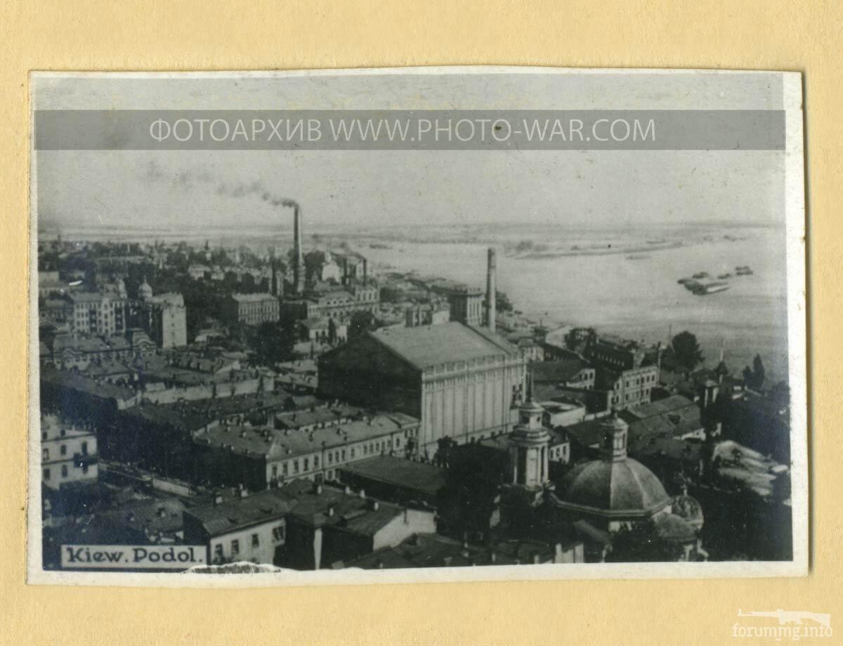 126100 - Оккупированная Украина в фотографиях