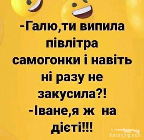 126113 - Пить или не пить? - пятничная алкогольная тема )))
