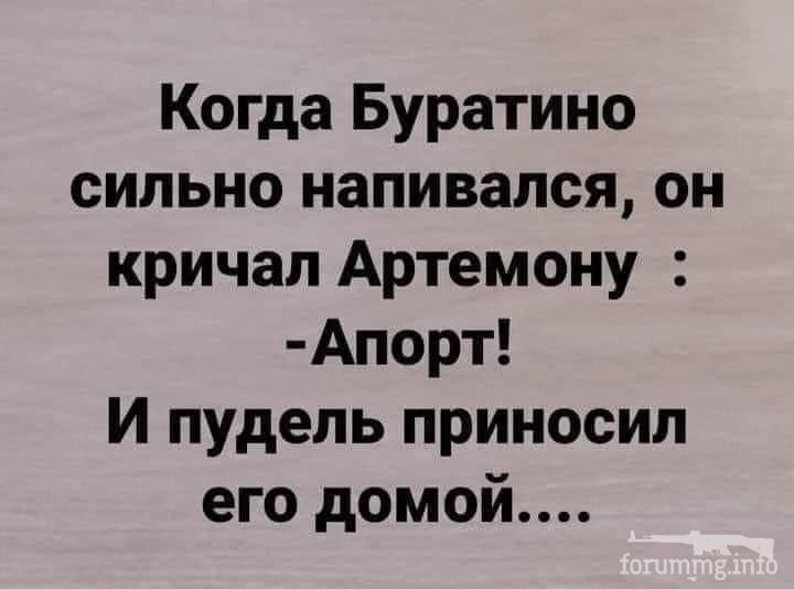126114 - Пить или не пить? - пятничная алкогольная тема )))