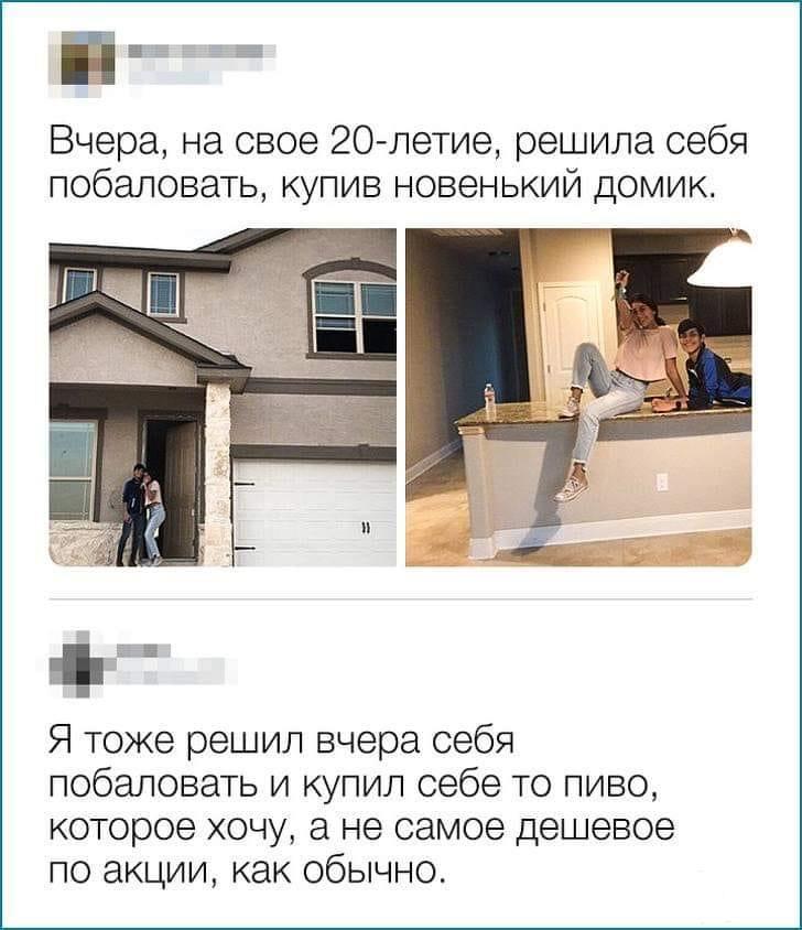 126134 - Пить или не пить? - пятничная алкогольная тема )))