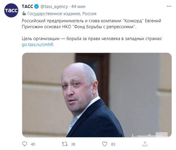 126165 - А в России чудеса!