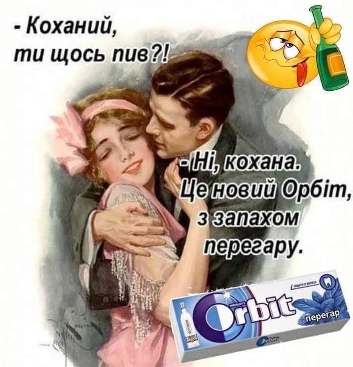 126218 - Пить или не пить? - пятничная алкогольная тема )))