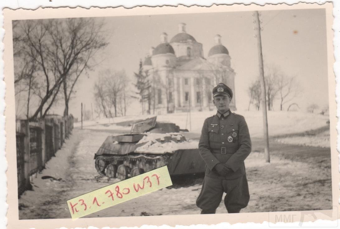 12625 - Оккупированная Украина в фотографиях