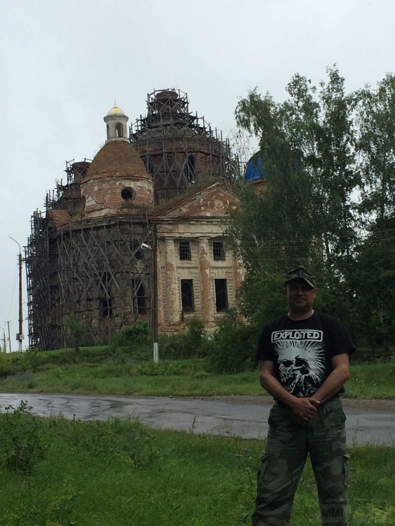 12626 - Оккупированная Украина в фотографиях