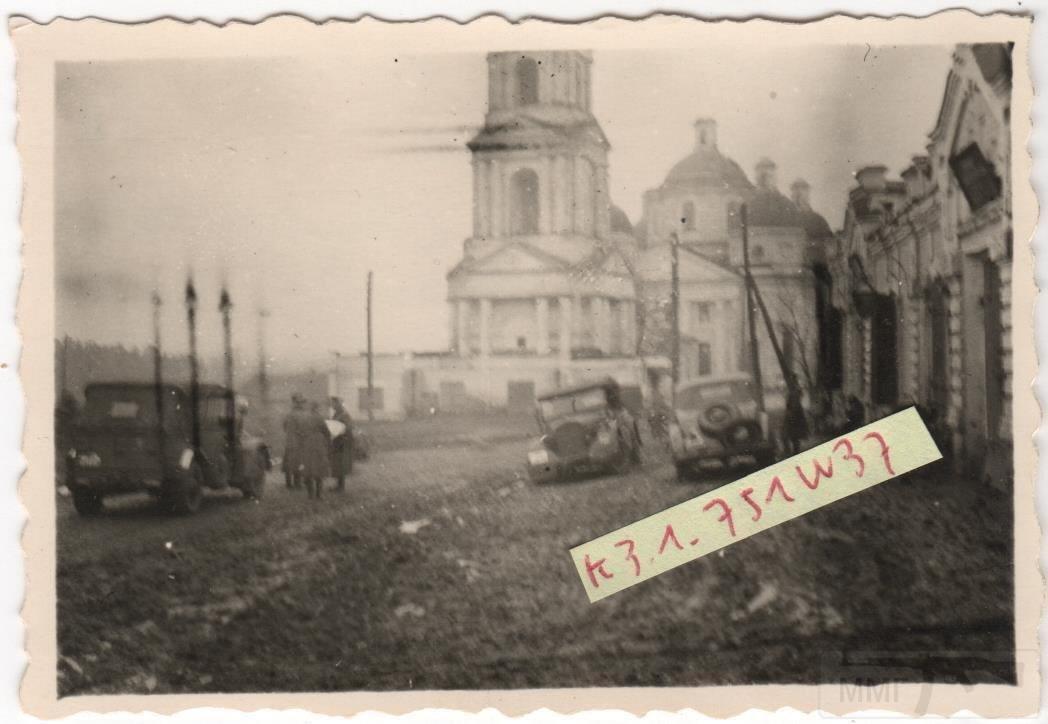 12629 - Оккупированная Украина в фотографиях