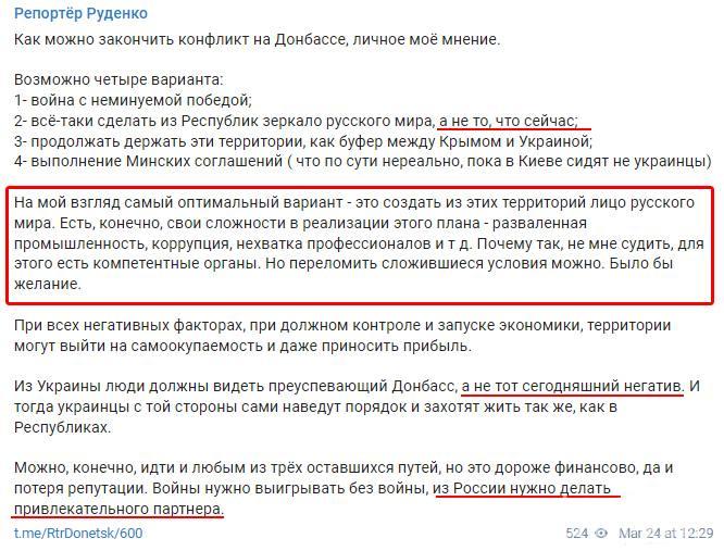 126353 - Командование ДНР представило украинский ударный беспилотник Supervisor SM 2, сбитый над Макеевкой