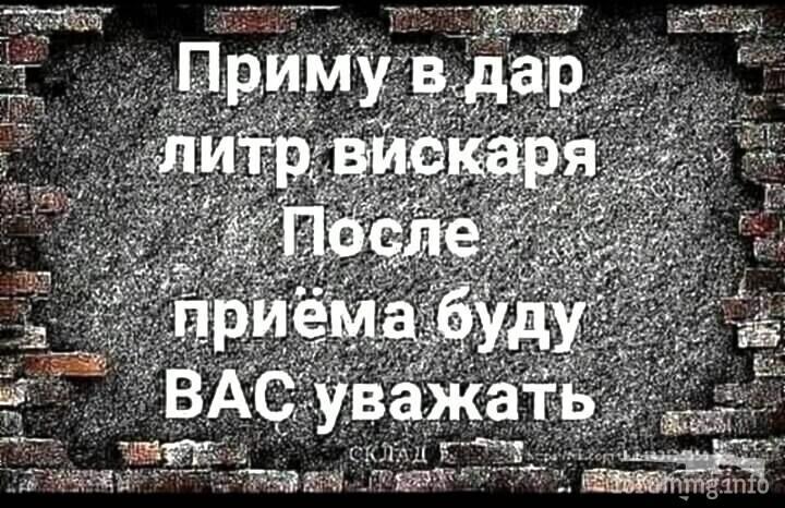 126362 - Пить или не пить? - пятничная алкогольная тема )))