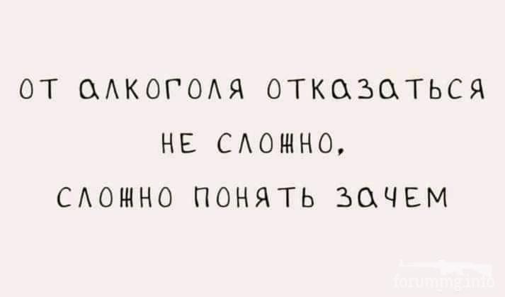 126447 - Пить или не пить? - пятничная алкогольная тема )))