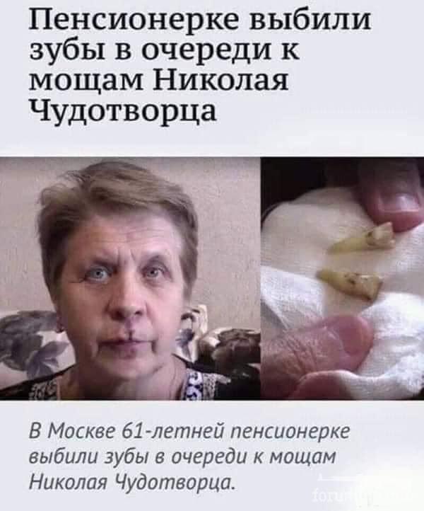 126466 - А в России чудеса!