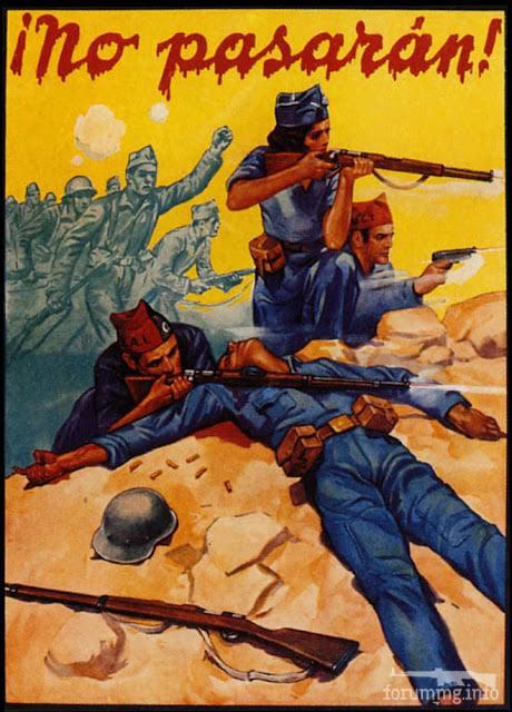 126479 - Пропаганда и контрпропаганда второй мировой