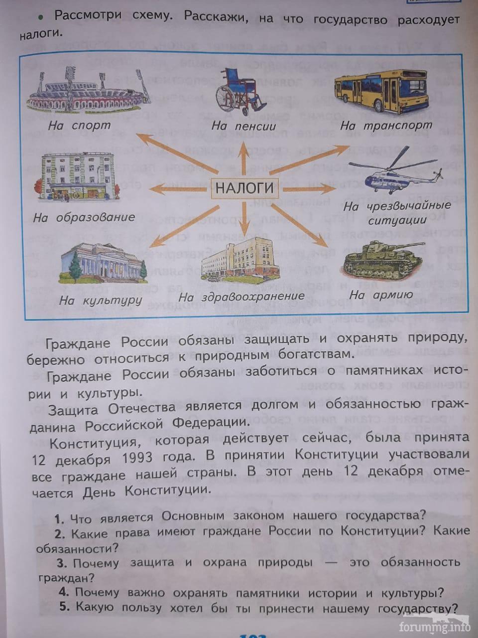 126492 - А в России чудеса!