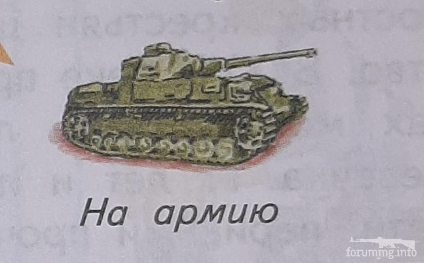 126493 - А в России чудеса!