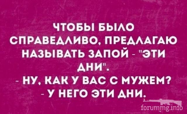 126497 - Пить или не пить? - пятничная алкогольная тема )))